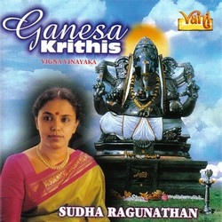 Ganesa Krithis songs