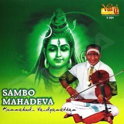 Sambo Mahadeva songs
