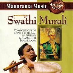 Swathi Murali songs