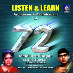 Listen And Learn - Carnatic Music Vol 3 songs