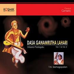 Dasa Ganamrutha Lahari - Vol 2 songs