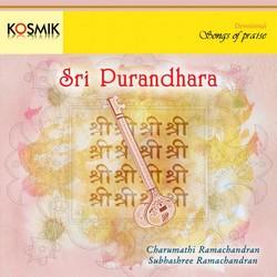 Sri Purandhara songs