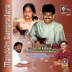 Mandolin Sampradaya songs
