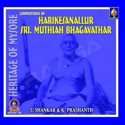 Compositions Of Sri Muthiah Bhagavathar songs