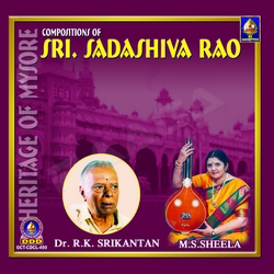 Compositions Of Sri Sadashiva Rao songs