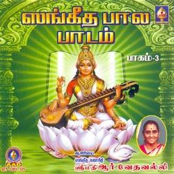 Sangeeta Baala Paadam - Vol 3 songs