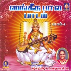 Sangeeta Baala Paadam - Vol 2 songs