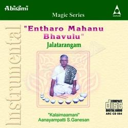 Entharo Mahanu Bhavulu songs