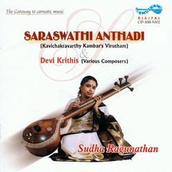 Saraswathi Anthadhi songs