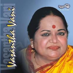 Vasantha Vani songs