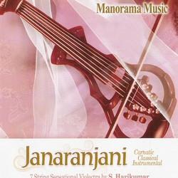 Janaranjani songs