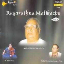 Ragarathna Malikache - Vol 2 songs