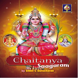 Chaitanya Saagaram songs