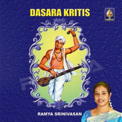 Daasara Kritis songs