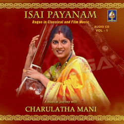 Isai Payanam - Vol 1 songs