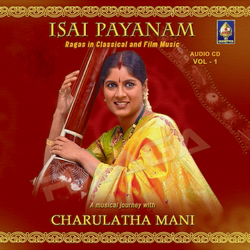 Isai Payanam - Vol 2 songs