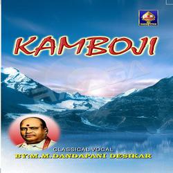 Kaambhoji songs