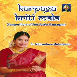 Karpaga Kriti Mala songs