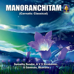 Manoranchitam - Vol 1 songs