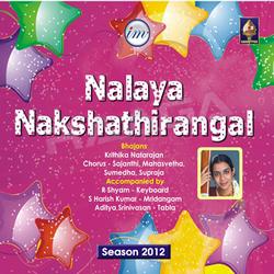 Nalaya Nakshathirangal 2012 - Krithika songs