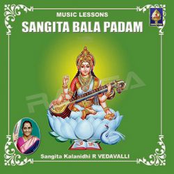 Sangita Bala Padam Vol 3 songs