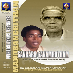 Shankara Gaanaamrutam Songs Of Thanjavur Sankara Iyer songs