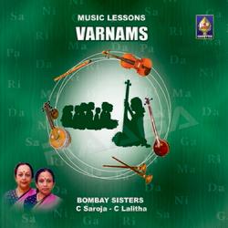 Varnams - Vol 2 songs