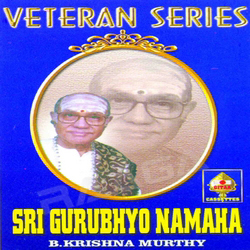 Veteran Series - Sri Gurubhyo Namaha songs