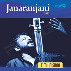 Jana Ranjani - Vol 1 songs