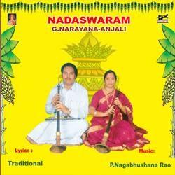 Nadaswaram - G. Narayana songs