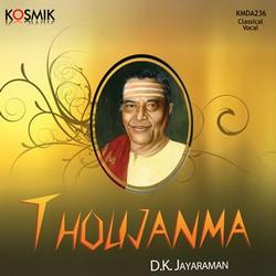 Tholijanma songs