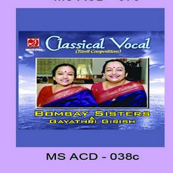 Classical Vocal - Bombay Sisters songs