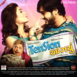 Tension Thai Gayu songs