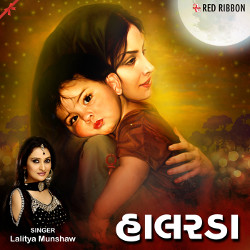 Halarda songs