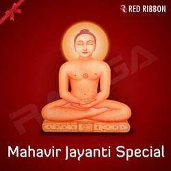Mahavir Jayanti Special songs