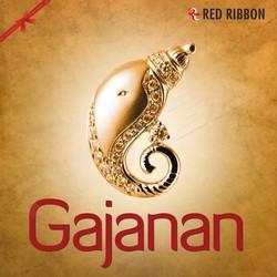 Gajanan songs