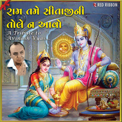 Ram Tame Sitajine Tole Na Aavo songs