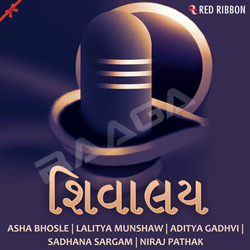 Shivalay songs