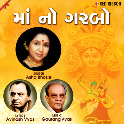 Maa No Garbo By Asha Bhosle