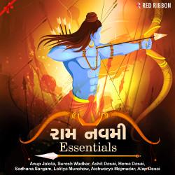 Ram Navami Essentials songs