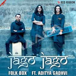 Jago Jago songs