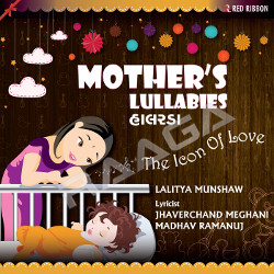 Mother's Lullabies - Halarda songs