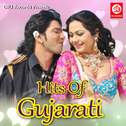 Hits Of Gujarati songs