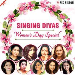 Gujarati Singing Divas - Women's Day Special songs