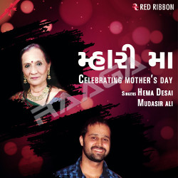 Mhari Maa - Celebrating Mother's Day songs