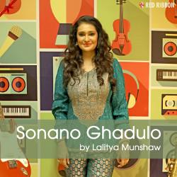 Sonano Ghadulo songs