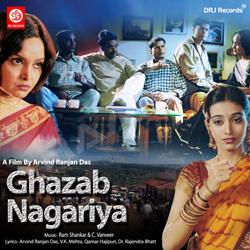 Ghazab Nagariya songs