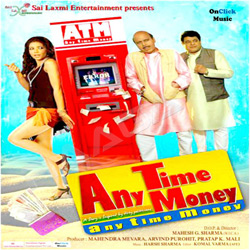 Any Time Money songs