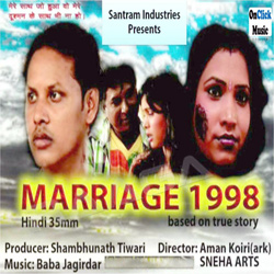 Marriage 1998 songs
