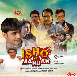 Ishq Ka Manjan songs